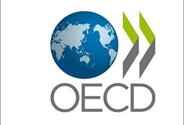 El ingreso de Colombia a la OCDE y las oportunidades que tenemos como profesionales de Administración de Empresas